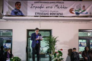 Εγκαίνια για το εκλογικό κέντρο και παρουσίαση υποψηφίων